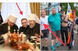 ПЦУ - Пед...на Церква України?