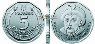 НБУ ввел в обращение 5-гривенные монеты