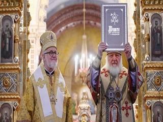 Патриарх Кирилл считает, что воссоединение Русского экзархата с РПЦ - одно из важнейших событий года