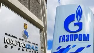 Украина и Россия договорились о транзите газа. Стали известны подробности