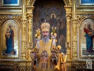 В РПЦ заявили, что человеком года мог бы стать Митрополит Онуфрий