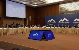 Депутаты из Украины и Армении приняли участие в конференции Союза армян Украины