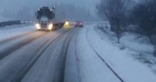 Водителей предупредили о возможных сложностях на дорогах