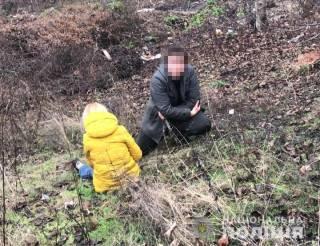 В Харькове задержали мужчину, который взял заложницу и тяжело ранил ножом полицейского