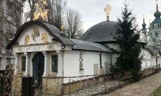 В Десятинном монастыре 29 декабря отметят память святого Иоанна Босого