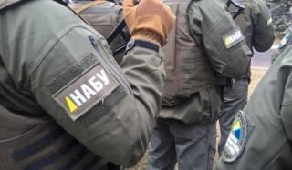 Детективы НАБУ нагрянули с обысками в Министерство информполитики