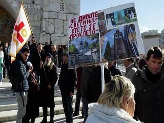 РПЦ намерена поддерживать православных в Черногории