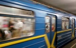 Новогодняя ночь в Киеве: как будет работать общественный транспорт