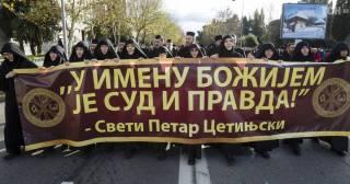 Синод РПЦ увидел в  церковной проблеме Черногории аналогию с Украиной