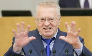 Жириновский придумал для россиян настоящую «дичь»