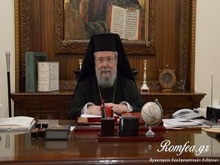 Глава Кипрской Церкви не ответил на приглашение на Совет Предстоятелей