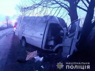 Одно неверное движение стоило жизни двум людям на трассе под Киевом