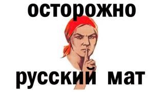 Матерная Россия: составлен список самых «невоспитанных» городов