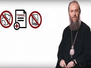 Митрополит Антоний назвал 9 аргументов, которые доказывают несостоятельность Томоса ПЦУ