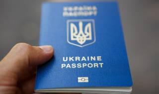 Эксперты оценили «силу» украинского паспорта в 2020 году