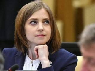 Поклонская озвучила свою версию крушения украинского «Боинга» в Иране