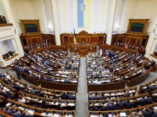 В Раде готовятся нанести сокрушительный удар по украинской адвокатуре