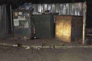 В Киеве в мусорном контейнере нашли труп младенца