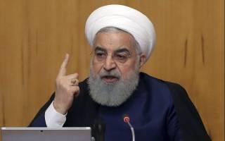 Президент Ирана перед кем-то извинился за своих военных