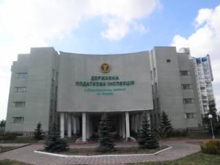 СБУ раскрыла крупную схему хищений в налоговой. СМИ сообщают об обысках у главы ГНС