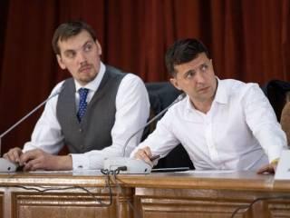 В Сеть «слили» прослушку скандального совещания в Кабмине, на котором «костерили» Зеленского