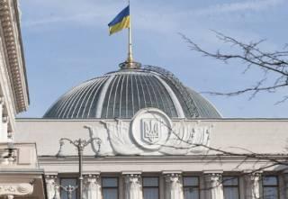 Рада проголосовала за закрытие всех русских школ