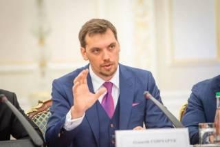 Гончарук написал заявление об отставке. И зачем-то подал его президенту