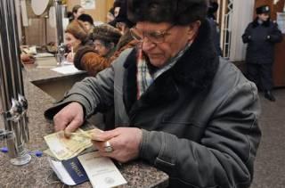 Что ожидает пенсионеров в 2020 году: кому, когда и на сколько повысят пенсии