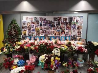 В Борисполе почтили память украинцев, погибших при крушении «Боинга» под Тегераном: как это было