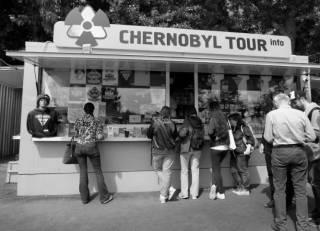 Откуда и почему в Украину едут туристы