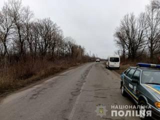 На Харьковщине возле дороги нашли два мертвых тела