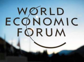 В Давосе стартует Всемирный экономический форум. Зеленский отправился с внушительной группой поддержки