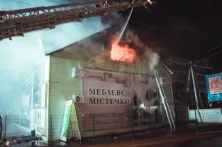 Под Киевом произошел гигантский пожар