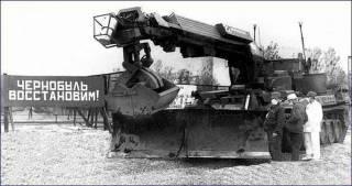 Украинский арсенал: инженерный танк ИМР-2