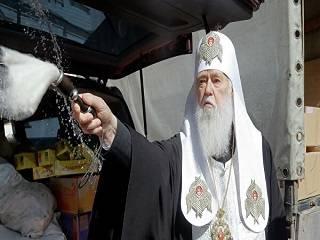 В РПЦ увидели, что Филарет признал: Фанар углубил раскол в Украине