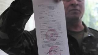 В Киеве повестку в военкомат прислали... 12-летнему школьнику