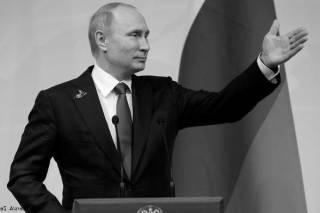 Вы не видите Путина?.. А он есть