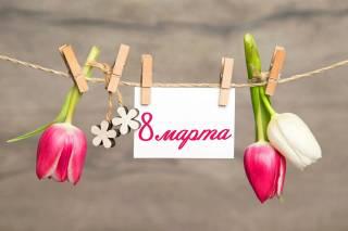 Топ-8 подарков на 8 марта, которые непременно понравятся женщинам