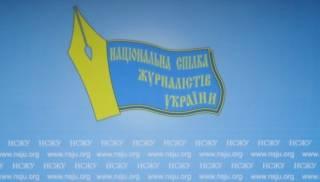 Глава союза журналистов подверг резкой критике «закон о дезинформации»