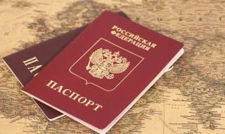 Для украинцев существенно упростят процедуру получения российского гражданства