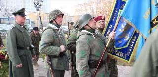 Сатанинский нацизм в Ивано-Франковске