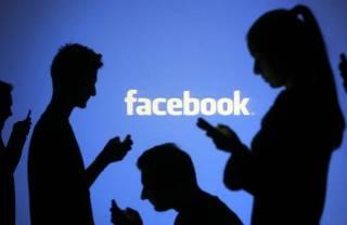 Число пользователей популярной социальной сети рекордно выросло за прошлый год