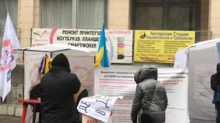 Пикеты активистов под зданием ГАСИ организованы строительной мафией для увольнения конкурента Елены Костенко, — СМИ