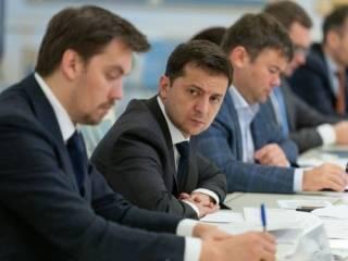 «Это анбалдинг». Зеленскому объяснили, почему на украинцев «повесили» сразу две платежки за газ