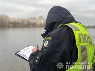В Киеве в заливе выловили пакет с человеческой головой