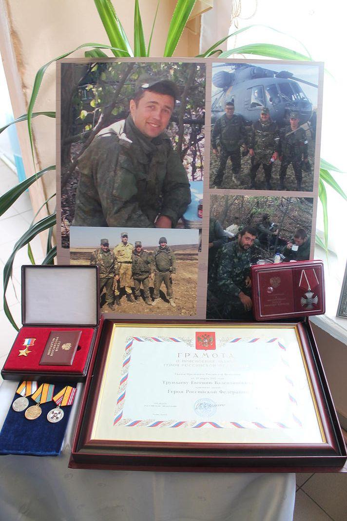 Лейтенант Евгений Трундаев