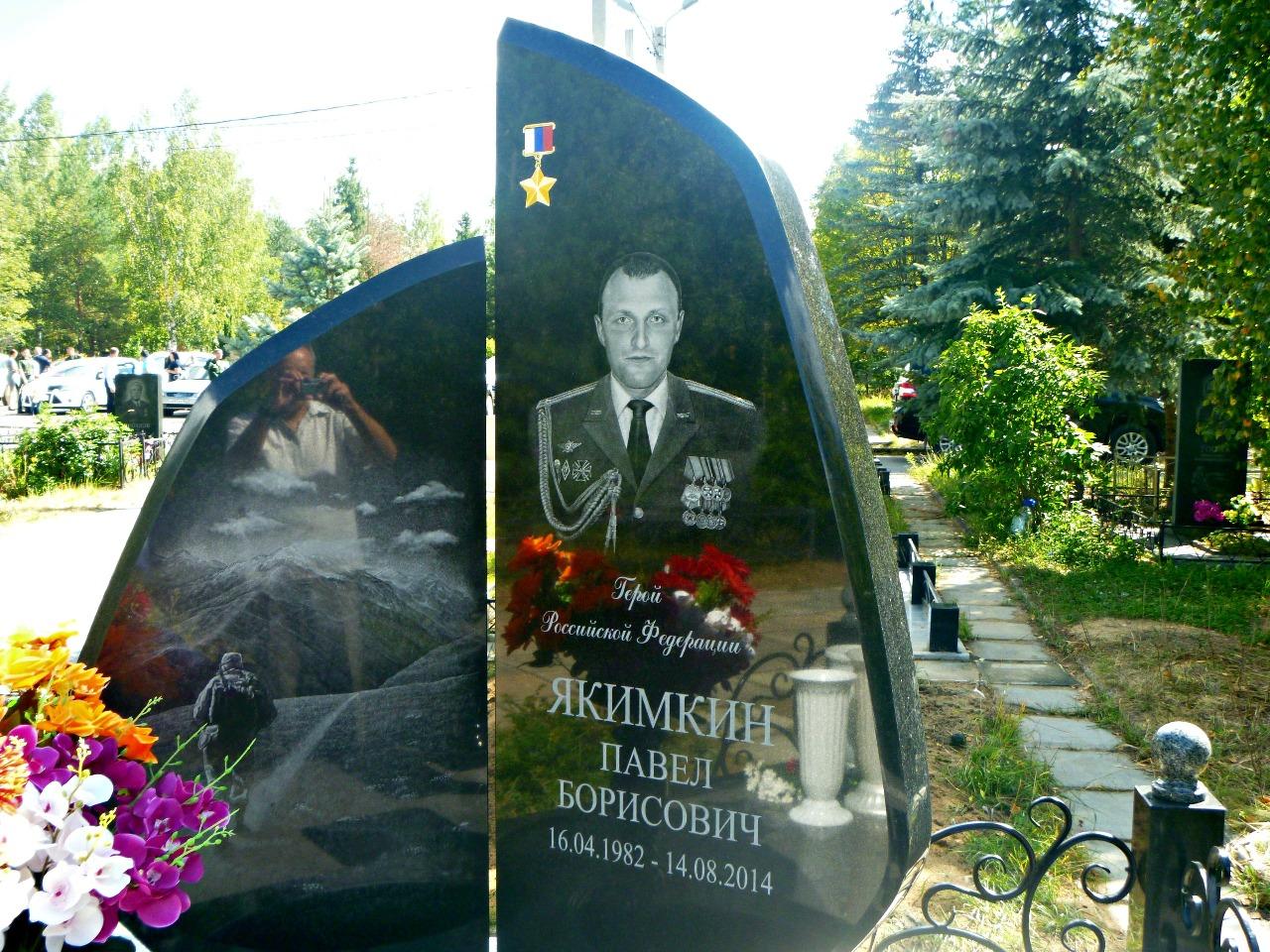 Майор Павел Якимкин