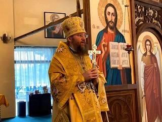 Митрополит Антоний посоветовал, с чего начать изучение Библии
