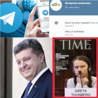 Заработал новый telegram-канал «Авторская аналитика»