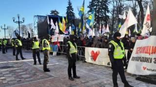 Депутаты берутся за рынок земли. Центр Киева взят под усиленную охрану